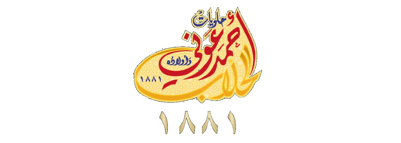 ahmad aouni hallab lebanon
